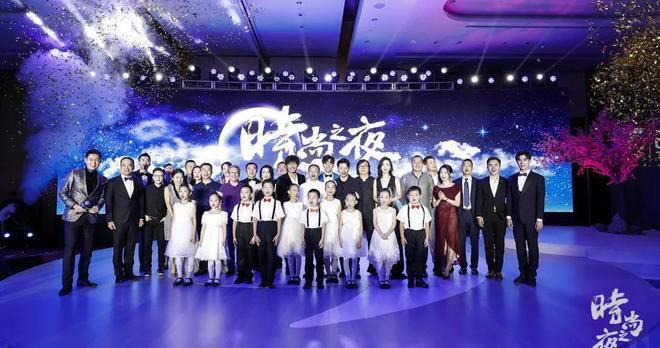 betway88客户端国际应邀出席时尚集团25周年庆典