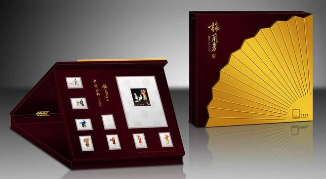 《中国珍邮·梅兰芳》