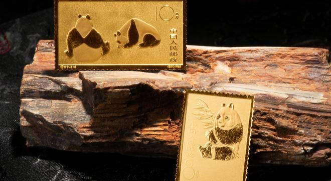 《中国珍邮·国宝熊猫》
