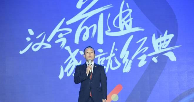 """2018""""汉今前进·成就经典""""年会圆满结束"""