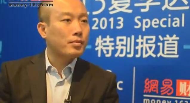 【達沃斯專題】總裁劉绱接受網易財經專訪表示:中國文化藝術產業處初始階段
