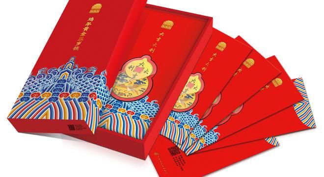 邮储有礼·鸡年黄金压岁钱