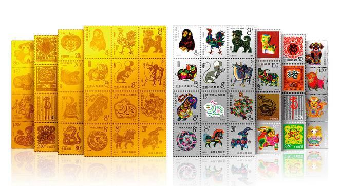 一二三轮生肖邮票大全纯金银纪念版