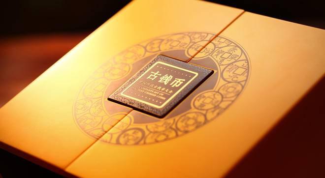 中国历代古钱币大全