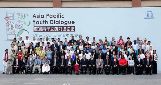 亚洲青年应有文化作为:亚洲青年文明对话论坛上的中国声音