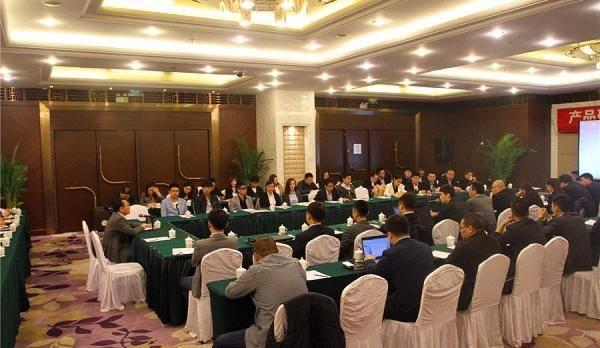 汉今国际2015年银行业务部打造核心竞争力工作会议在京举行