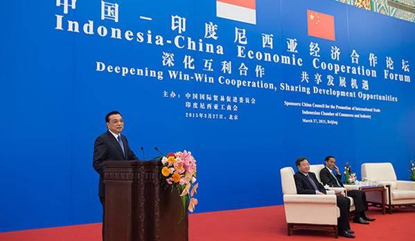 中国文化机遇与文化创意产业前景空前广阔——汉今国际总裁刘绱出席中国印尼经济合作论