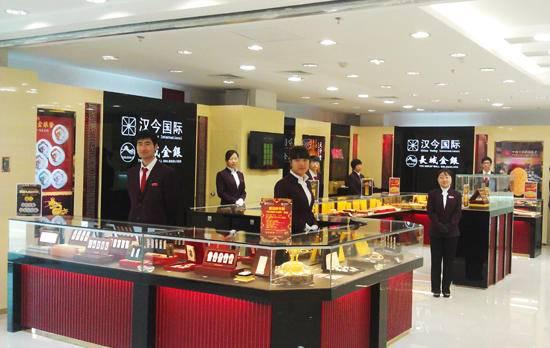 北京德胜门工美大厦开业 汉今国际专柜隆重入驻
