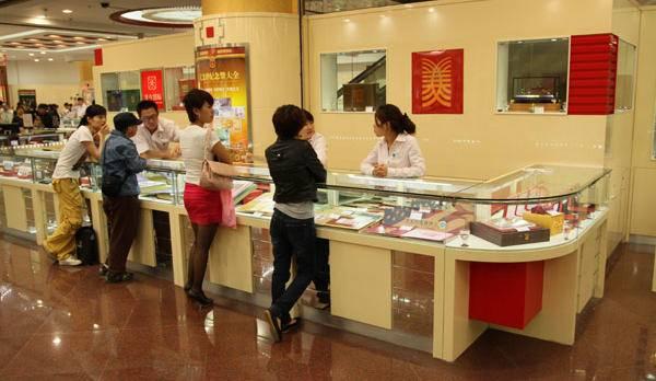 汉今国际北京工美一层黄金珠宝城专柜正式成立