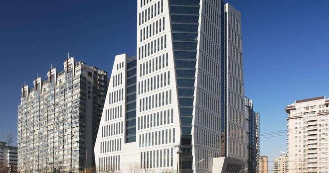 汉今国际集团总部喜迁新址