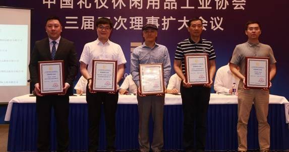 喜報簡訊|漢今國際榮獲中國禮儀用品行業十強稱號及獎項