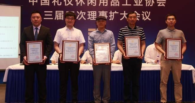 喜报简讯|汉今国际荣获中国礼仪用品行业十强称号及奖项