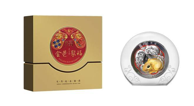 《金鼠聚福》生肖纪念银币