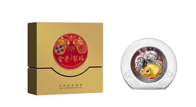 《金鼠聚福》生肖紀念銀幣